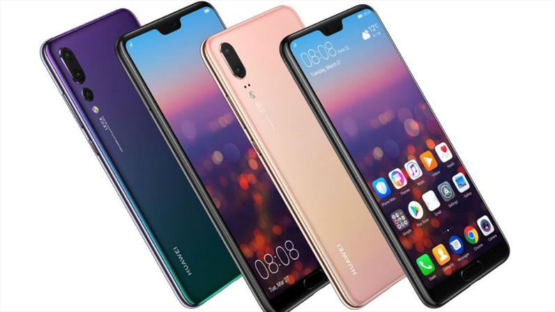 great fit 5984b 4a74e Which new Huawei P20 is for you?   The Lowdown