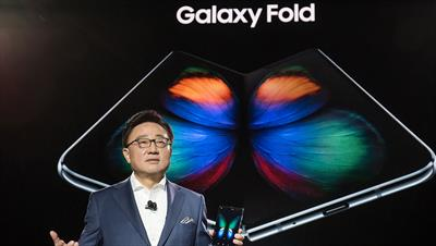 All the news about Samsung's first foldable phone...