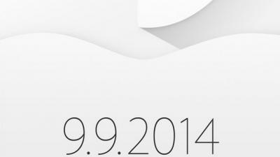 Apple event invite