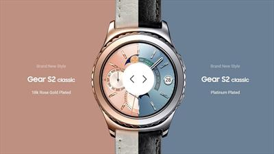 The Gear S2 smartwatch is set to get even more useful...
